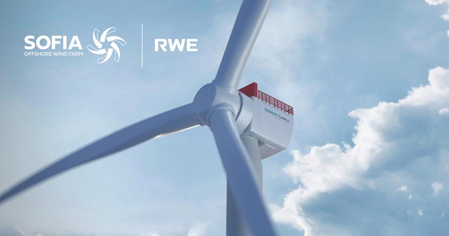 Exhibitor News: RWE's Sofia Tier 1 Showcase for Suppliers Episode IV: Siemens Gamesa Renewable Energy